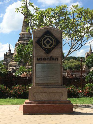 タイ② 世界遺産「アユタヤと周辺の歴史地区」 - Enchanted