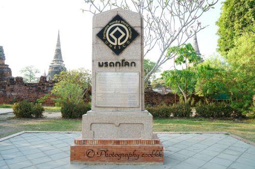 夕方からのアユタヤ観光と念願のエビ料理/Evening Trip to Ayutthaya Historical Park - ecobkk's diary