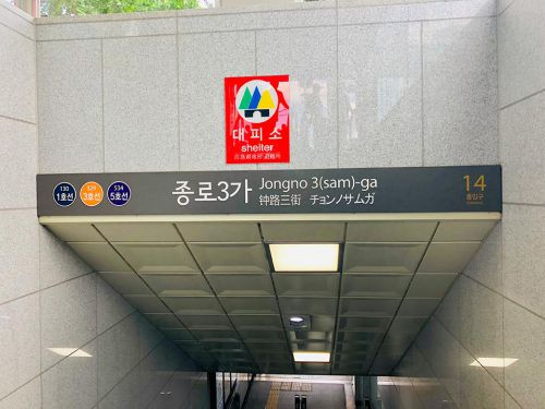 世界遺産38 「昌徳宮」 朝鮮王朝の離宮