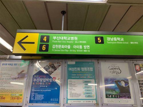 アートがあふれる韓国のマチュピチュ「甘川文化村」の見どころを紹介 - 晴れたら一人で旅に出る