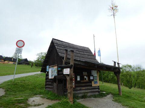 週末スロバキア その5 世界遺産の村落、Vlcolinec。