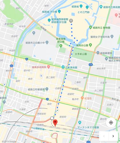 お出掛け 兵庫県 姫路城 - ブログ名、捨てました