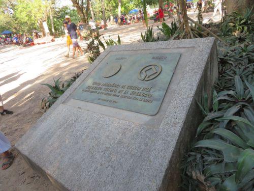 メキシコ チチェン・イッツァ 世界遺産登録証