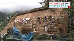 世界遺産・五箇山 かやぶき屋根のふき替え作業(チューリップテレビ 令和2年10月13日 17時59分)