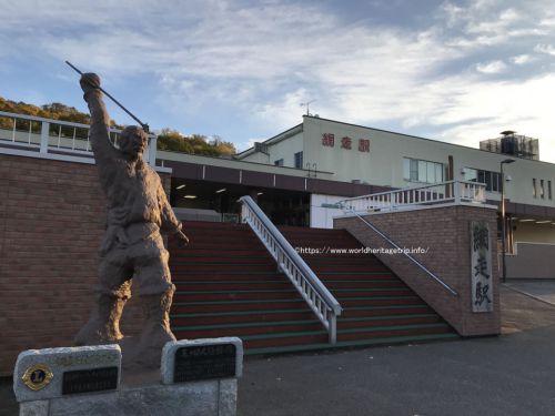 JALで羽田空港から女満別空港へ!網走と知床斜里を経由してウトロ温泉まで行きます!北海道旅行ブログその1(世界遺産旅行記)