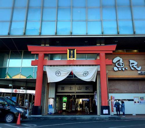 【富士吉田市】富士山駅の「ふじやまたいやき」