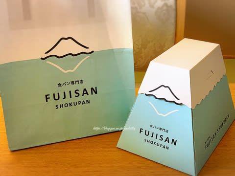 【河口湖]富士山模様の食パンGET 食パン専門店FUJISAN SHOKUPN